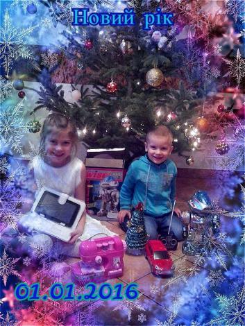 """Чудеса случаются там, где в них верят! (или """"Дед Мороз угадал с подарками на все 100%"""" ;-)"""
